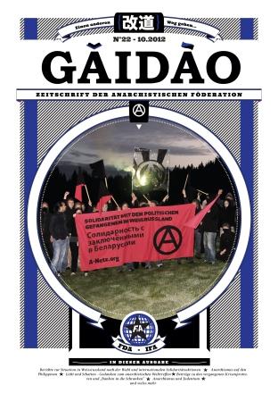 Gaidao-22-10