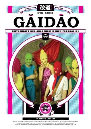 Gaidao21-web-1