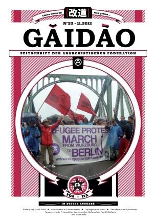 GaiDao23_1.indd