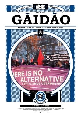 Gaidao-25-online-1