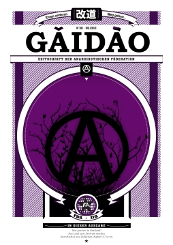Gaidao-Nr30