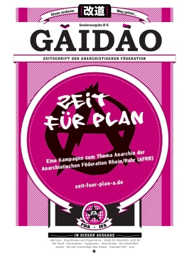 Gaidao_AFRR