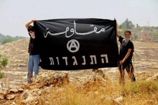 anarkistas contra el muro